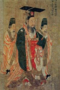 Ancient Chinese Sui Dynasty