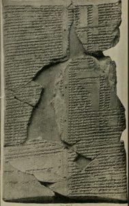 Babylonian cuneiform art