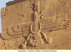 Persian Zoroastrianism