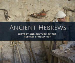 Ancient Hebrew civilization