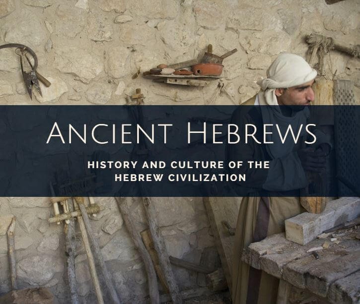 Ancient Hebrew civilization