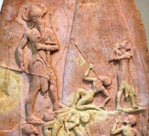 Naramsin Louvre - Mesopotamian Art