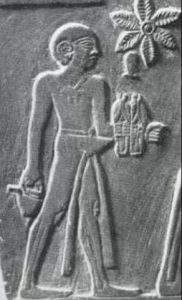 Sandal bearer in Ancient Egypt