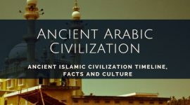 Ancient Arabic civilization history