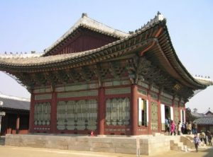 Ancient Korean Civilization